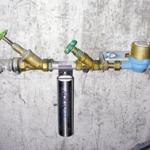 AquaKat installed